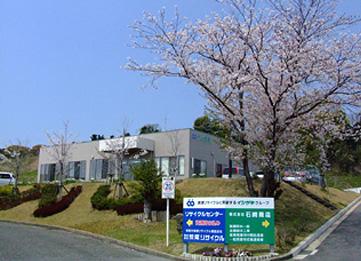 株式会社石崎商店イメージ
